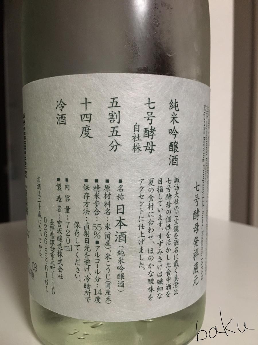 f:id:baku1209:20191023185633j:plain