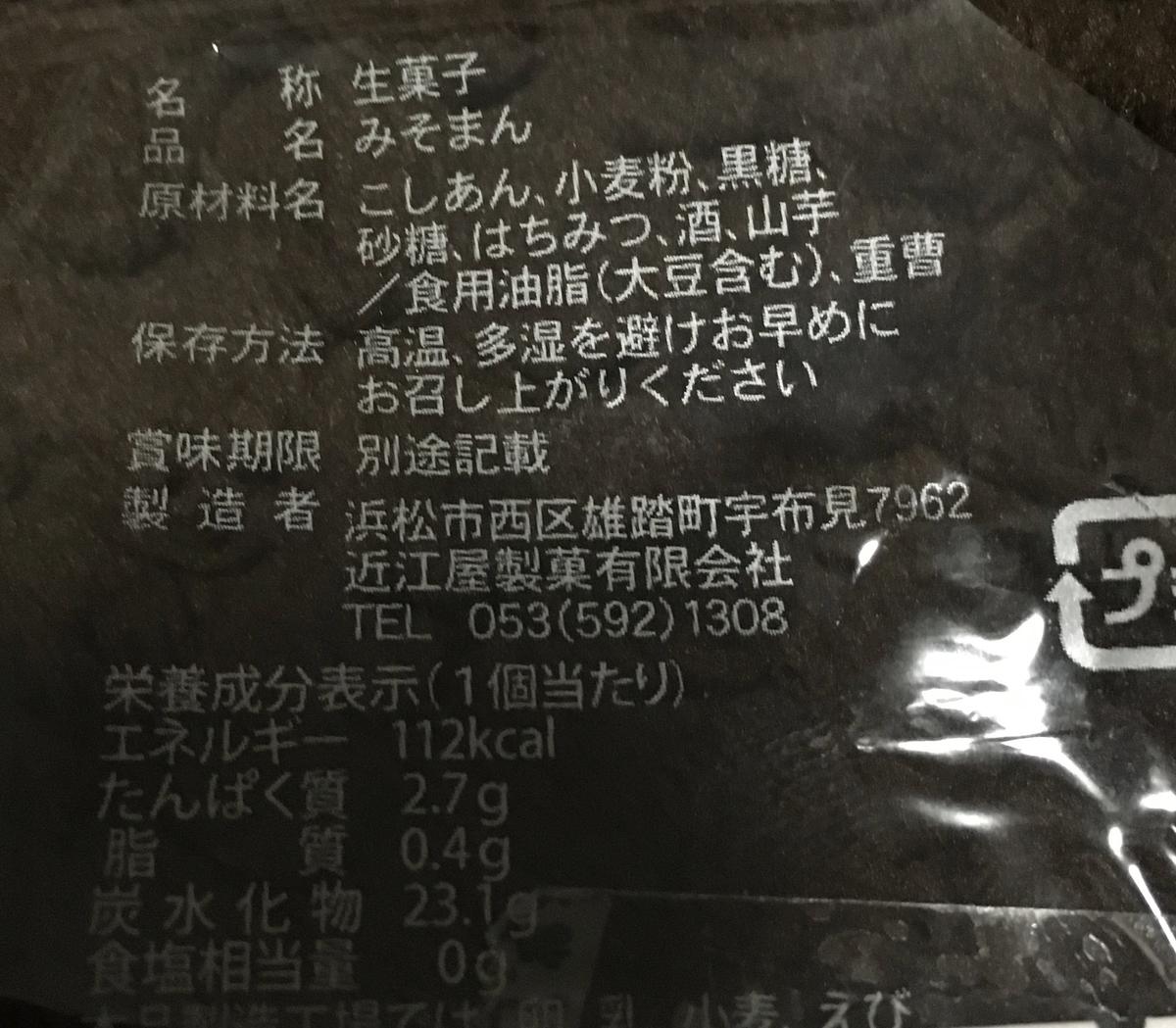 f:id:baku1209:20200109182326j:plain