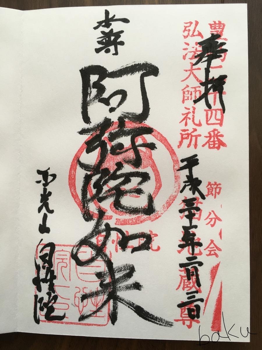 f:id:baku1209:20200118155613j:plain