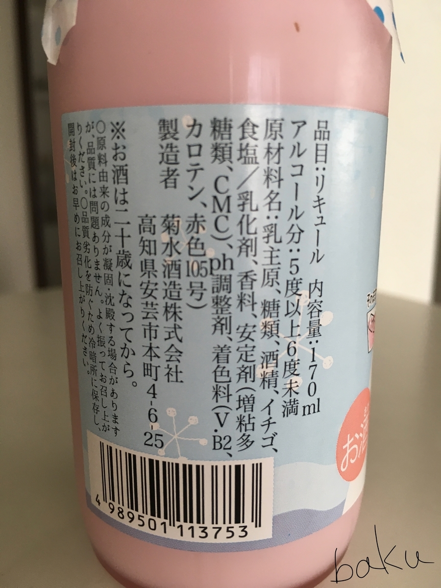 f:id:baku1209:20200127001903j:plain
