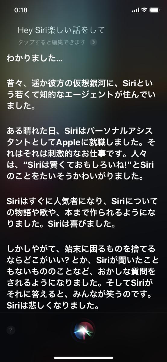 f:id:baku1209:20200214000850p:plain