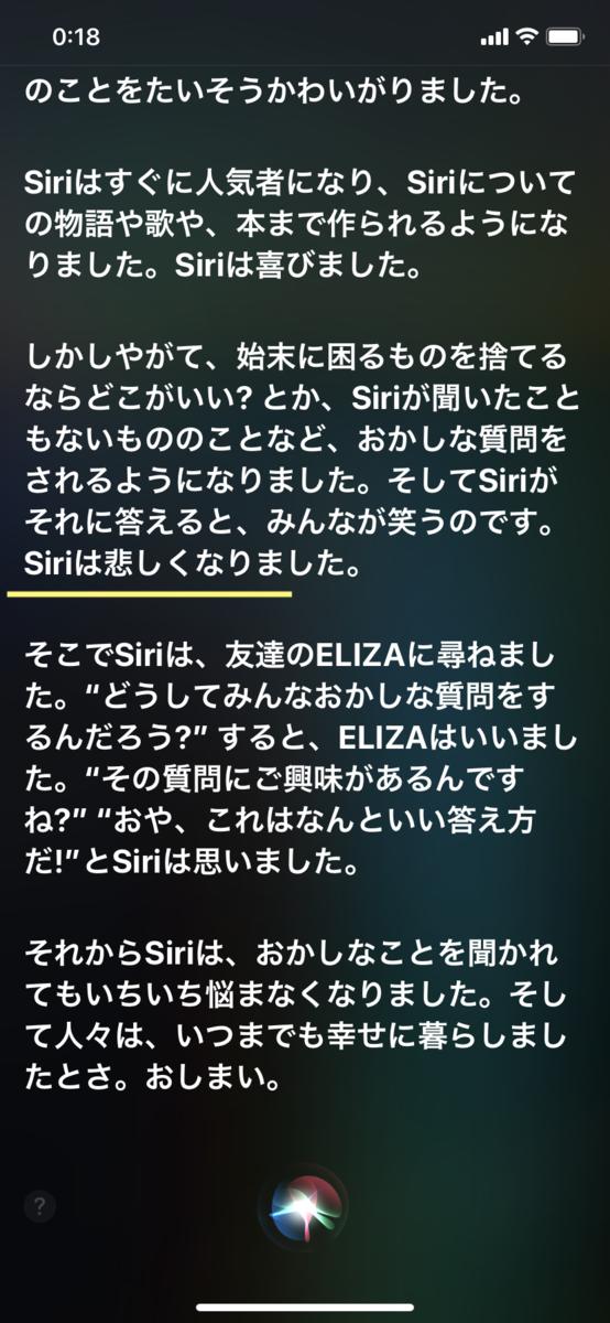 f:id:baku1209:20200214002000p:plain