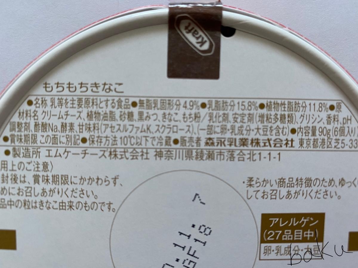 f:id:baku1209:20200326000850j:plain