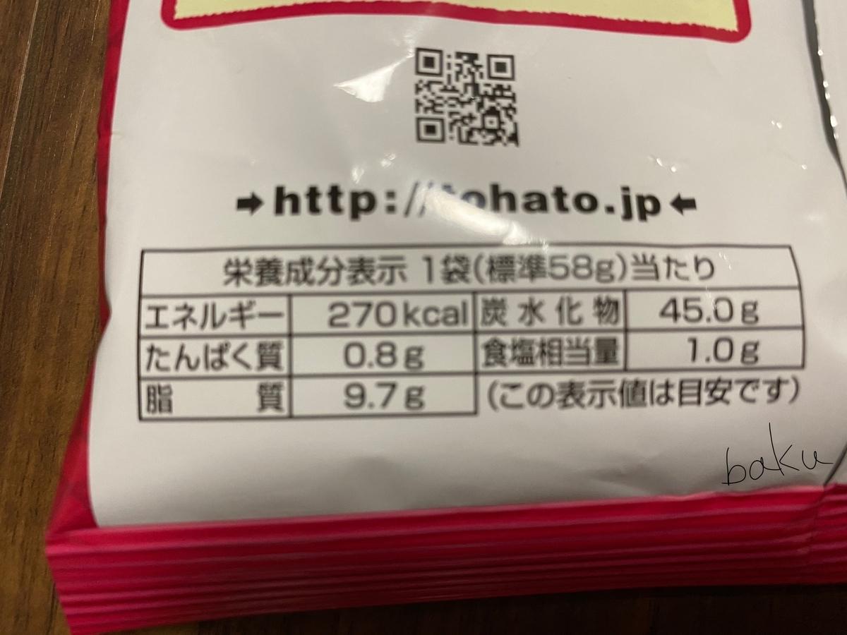 f:id:baku1209:20200330234058j:plain