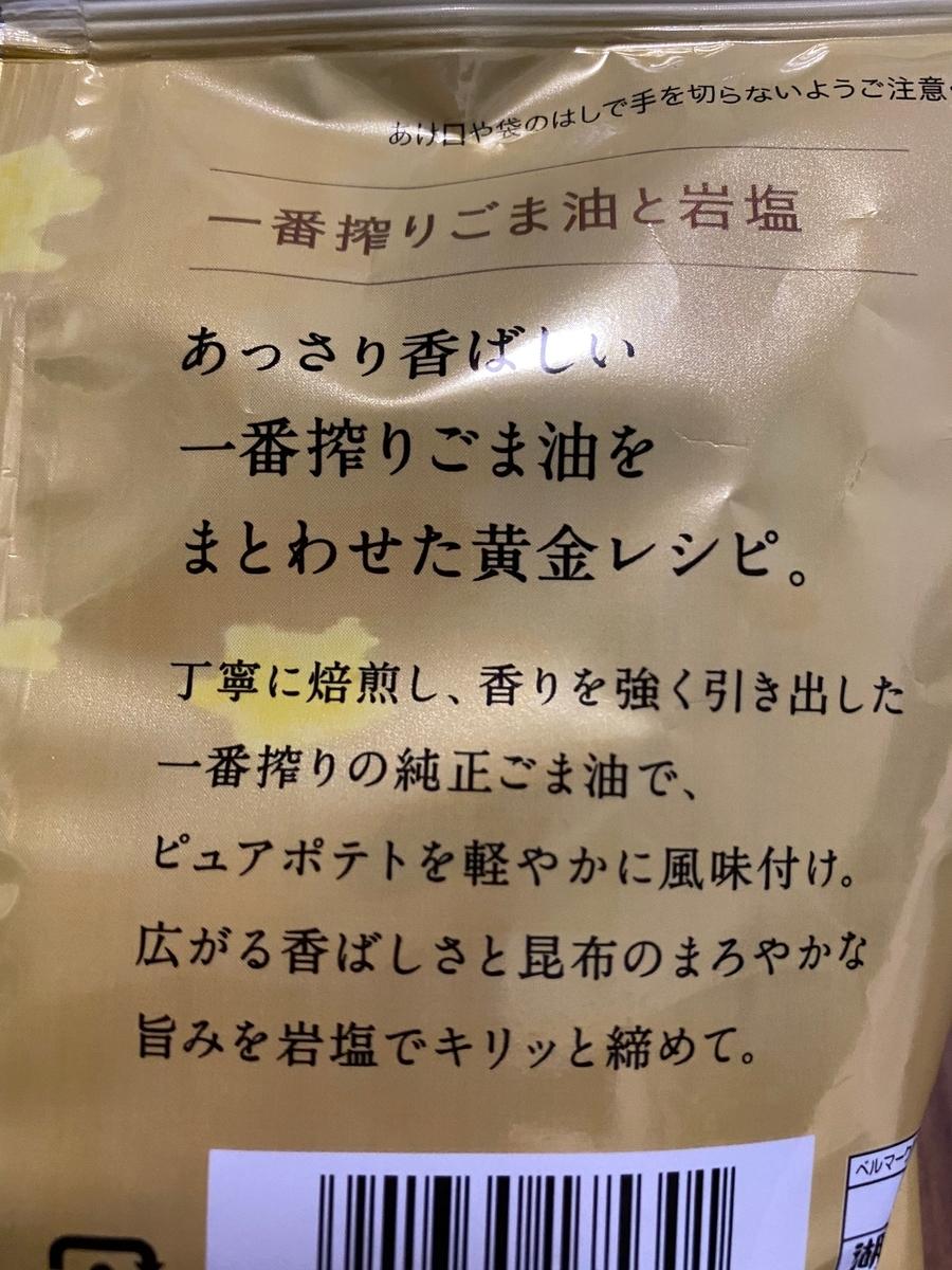 f:id:baku1209:20200401002447j:plain