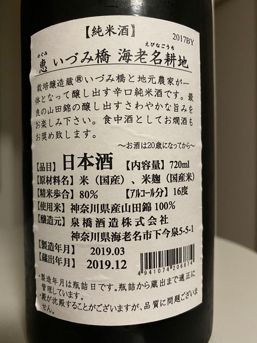 f:id:baku1209:20200417001212j:plain