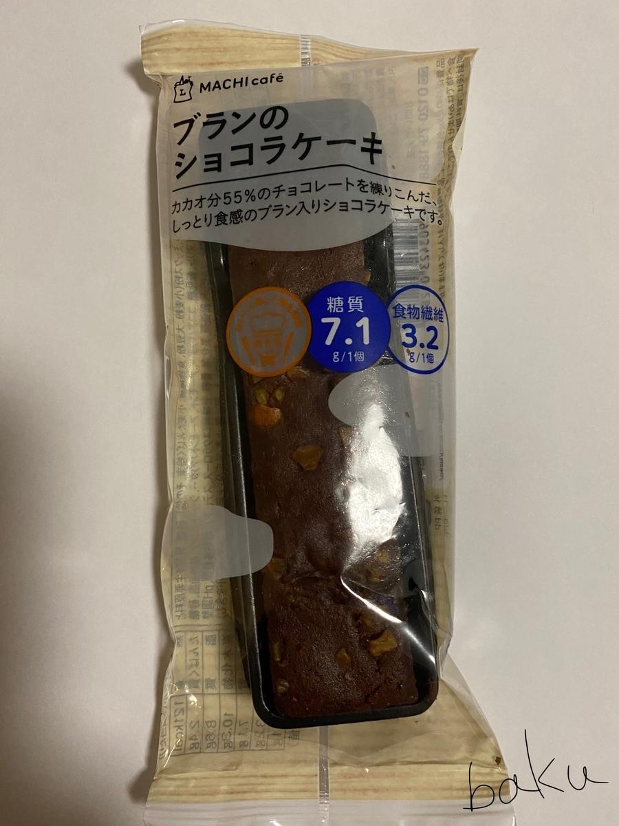 f:id:baku1209:20200421235106j:plain