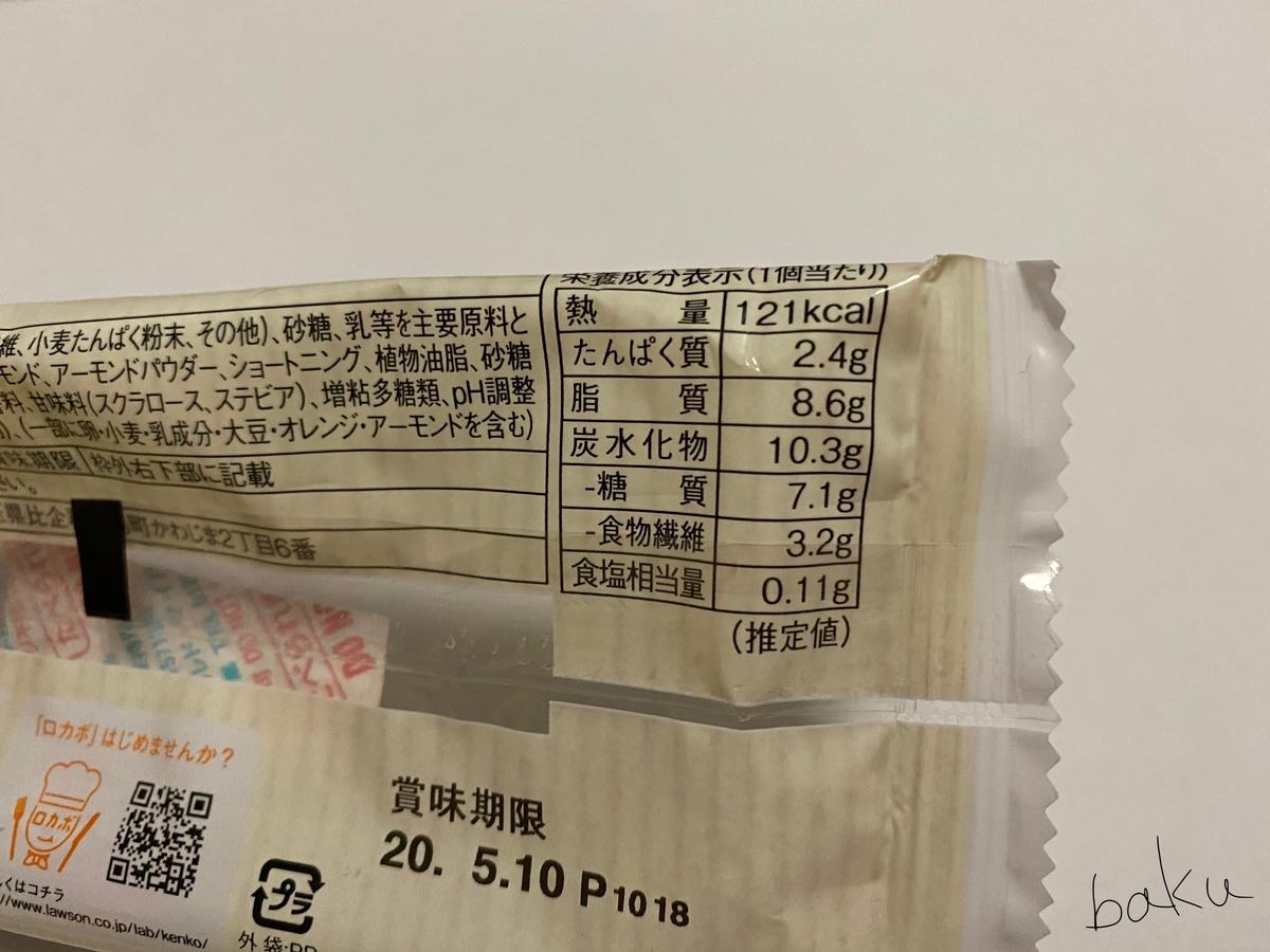 f:id:baku1209:20200422000120j:plain