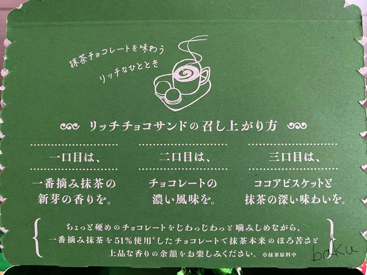 f:id:baku1209:20200508000556j:plain