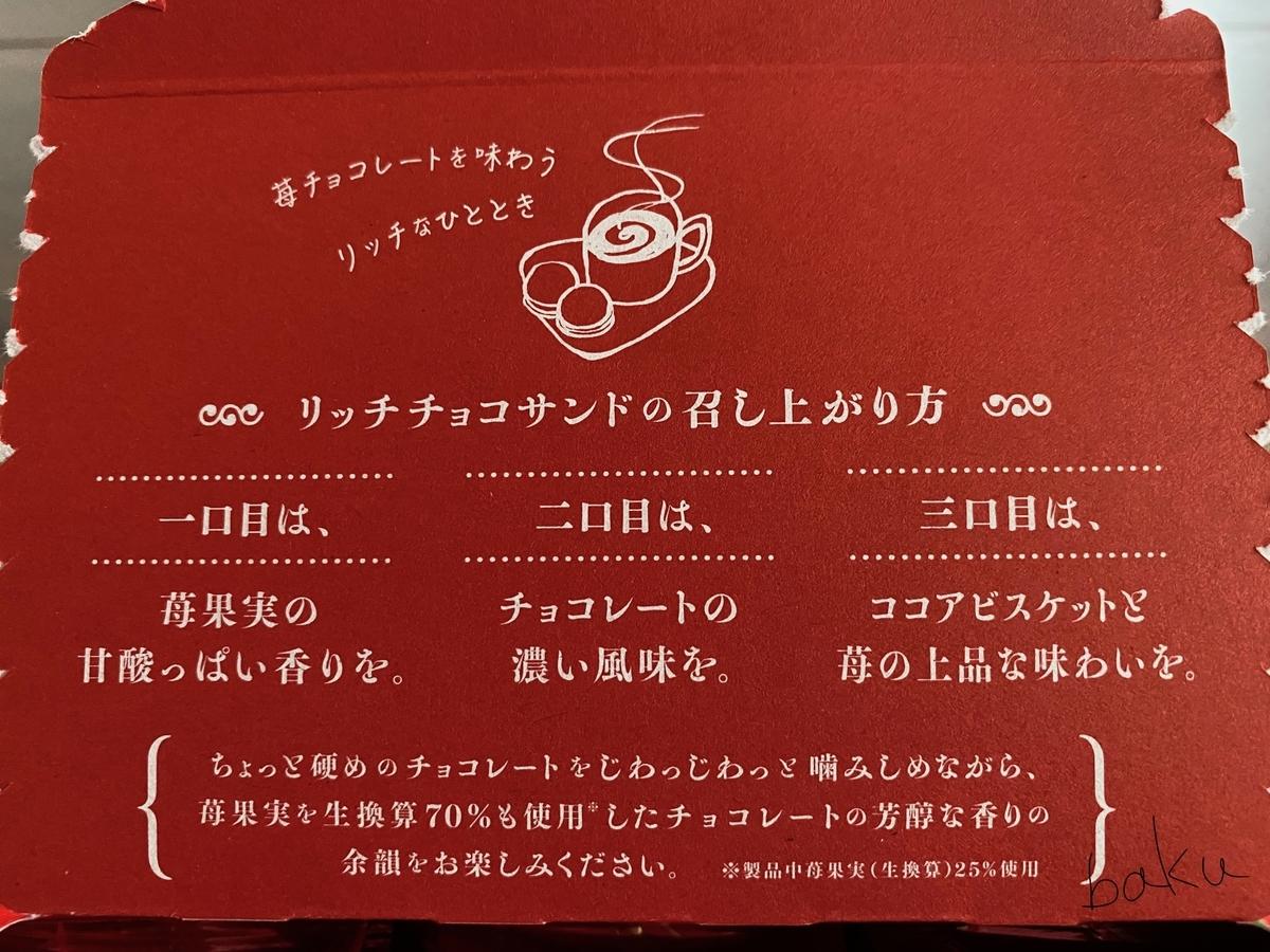 f:id:baku1209:20200508001344j:plain