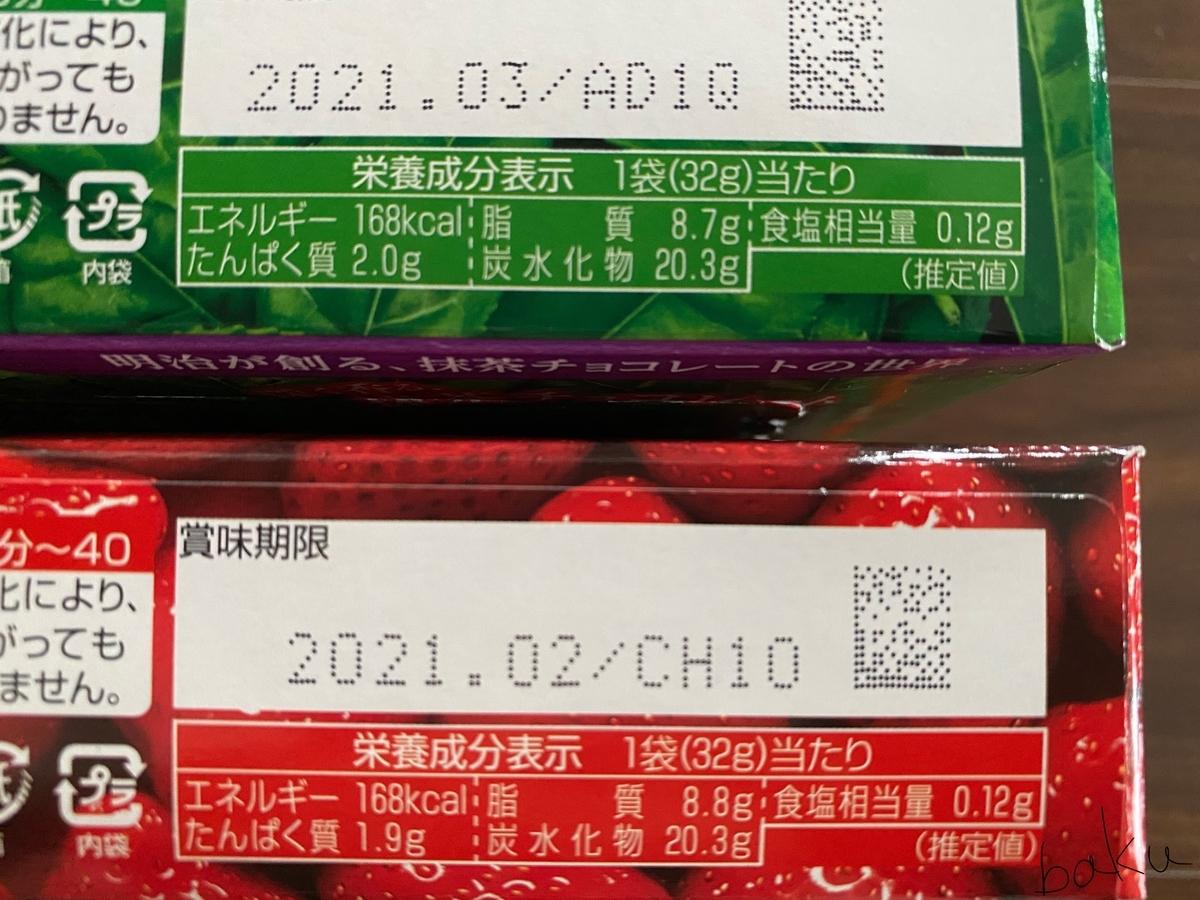 f:id:baku1209:20200508002030j:plain