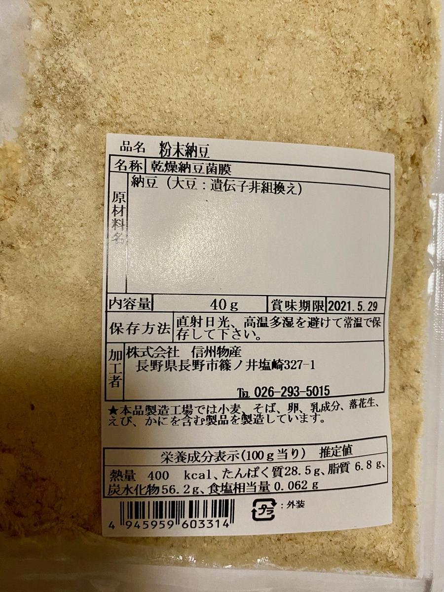 f:id:baku1209:20200608002252j:plain