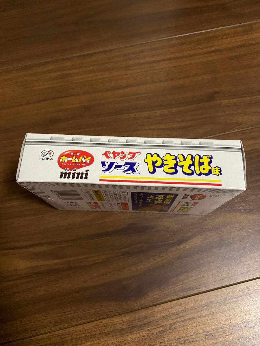 f:id:baku1209:20200626001312j:plain