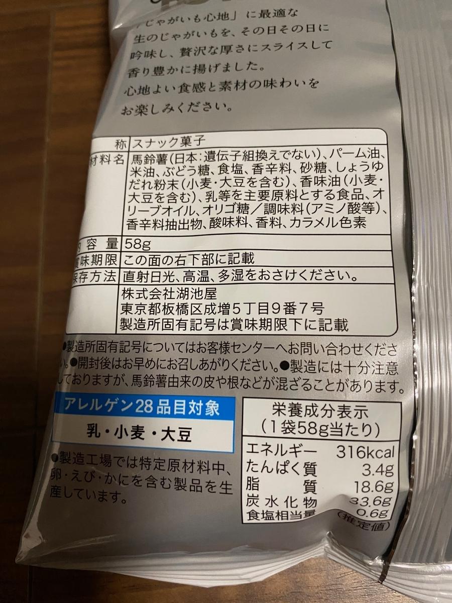 f:id:baku1209:20200627005023j:plain