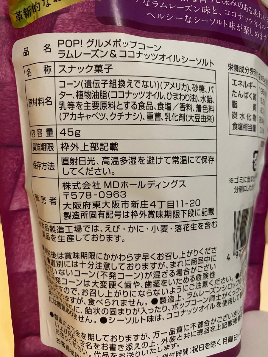 f:id:baku1209:20200731003901j:plain