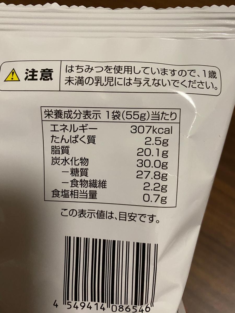 f:id:baku1209:20200926022356j:plain