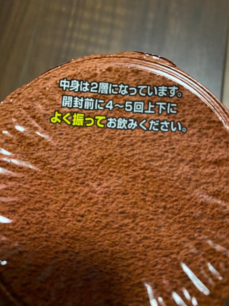 f:id:baku1209:20201128191916j:plain