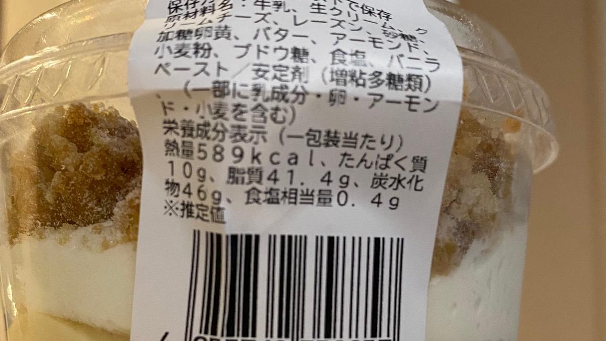 f:id:baku1209:20201224003327j:plain