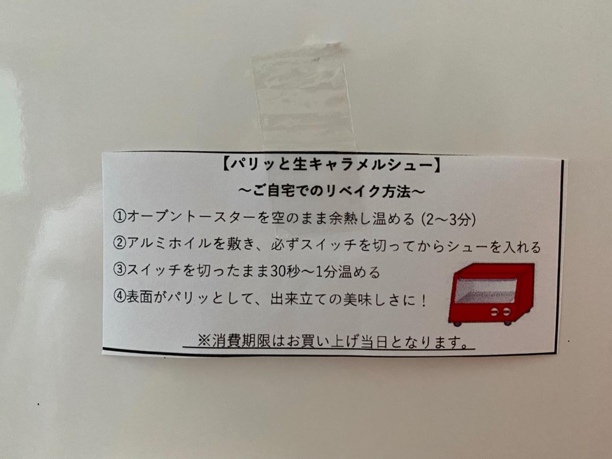 f:id:baku1209:20210908235938j:plain