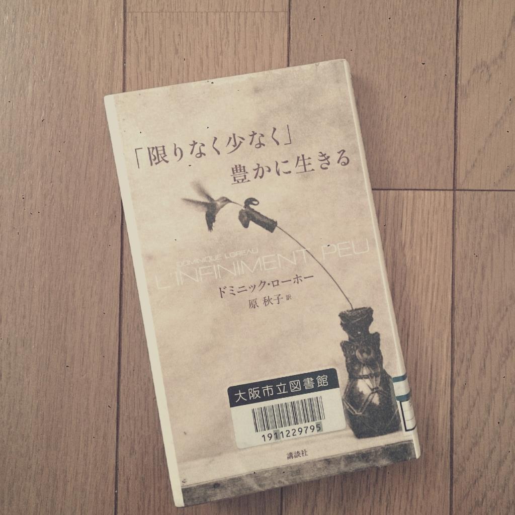 f:id:baku305:20160702094409j:plain