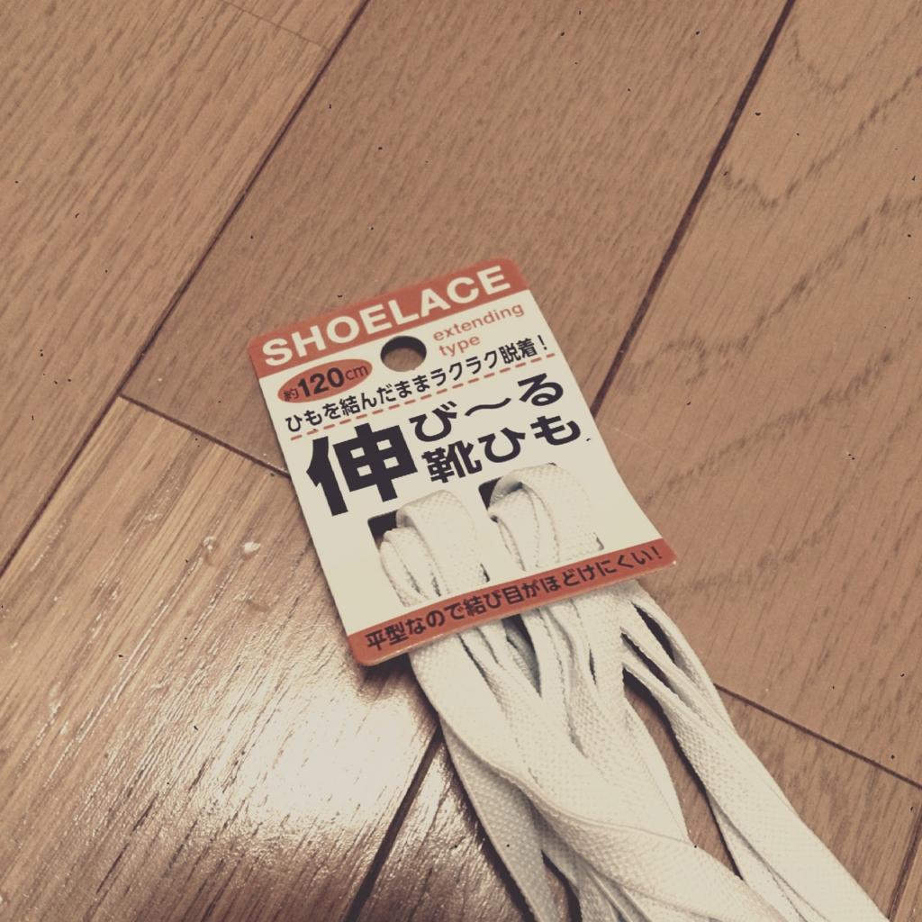 f:id:baku305:20160703210003j:plain