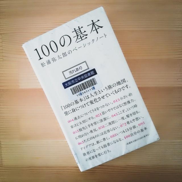 f:id:baku305:20170715165534j:image
