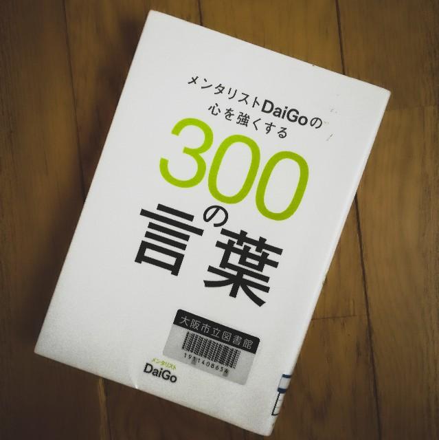 f:id:baku305:20170725124059j:image