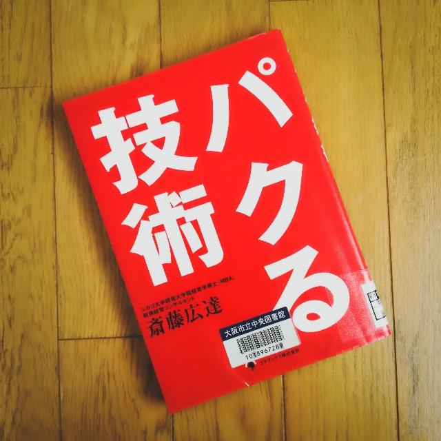 f:id:baku305:20170803113935j:image