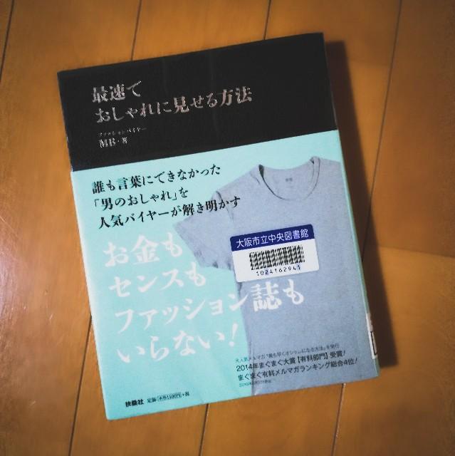 f:id:baku305:20170815122531j:image