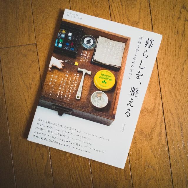 f:id:baku305:20170924143355j:image