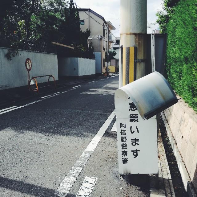 f:id:baku305:20180905100337j:image