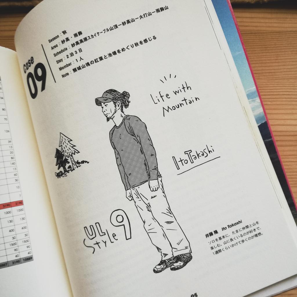f:id:baku305:20181130112111j:plain