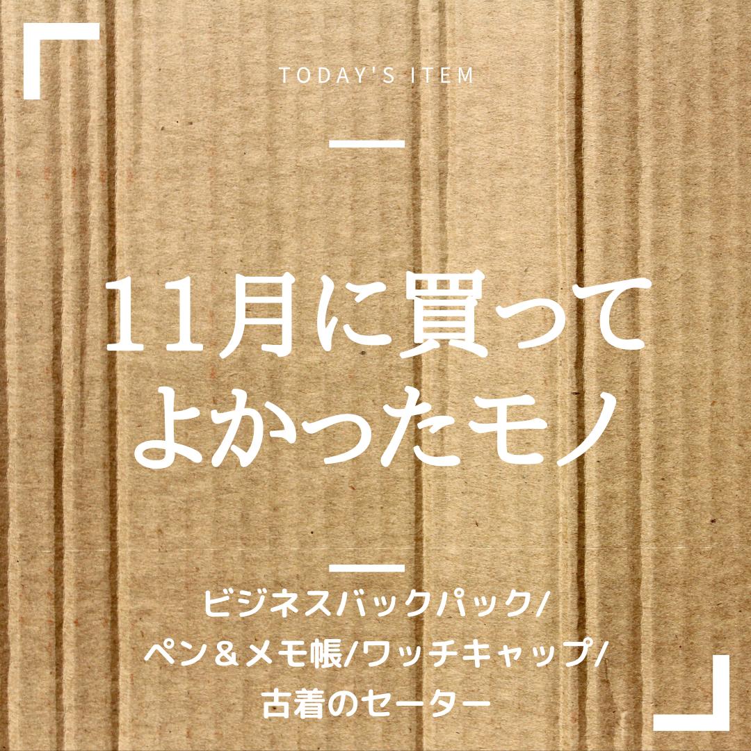 f:id:baku305:20191213144654p:plain