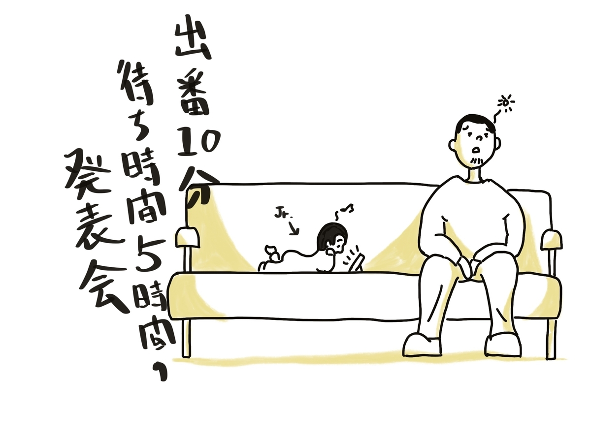 f:id:baku305:20191213181259j:plain