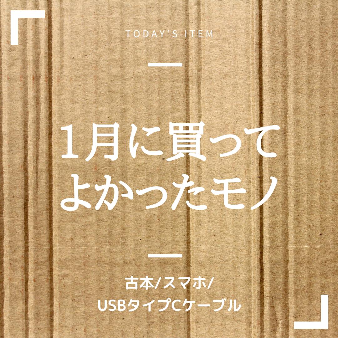 f:id:baku305:20200213223047p:plain