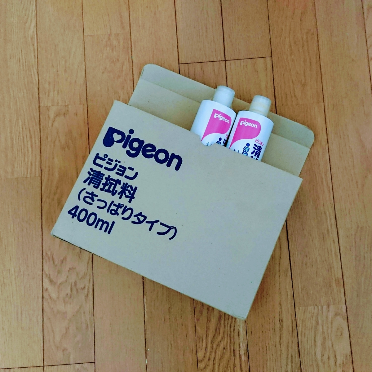 f:id:baku305:20200308121205j:plain