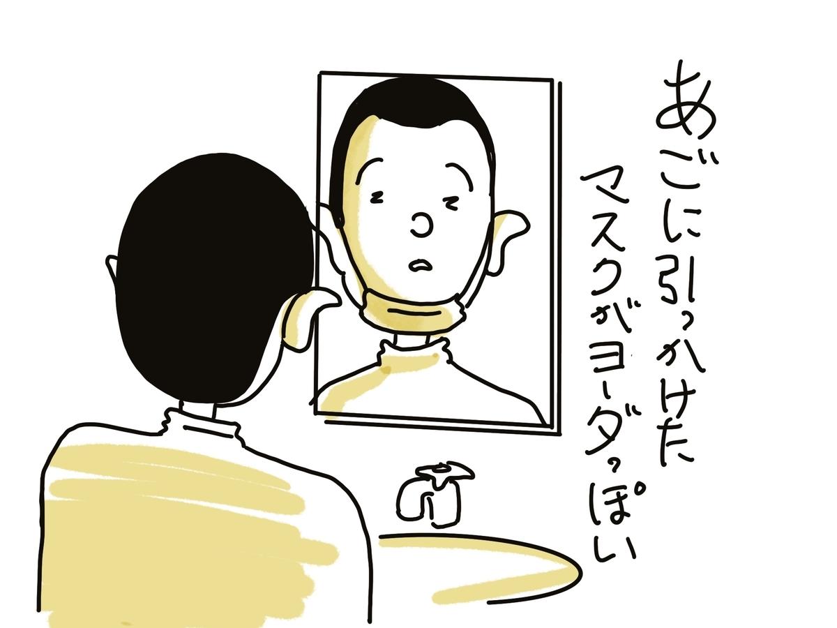 f:id:baku305:20200317081002j:plain