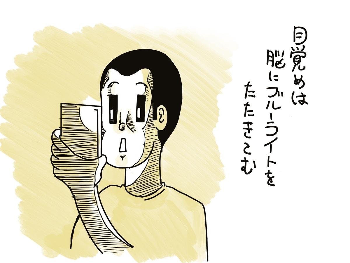 f:id:baku305:20200414101142j:plain
