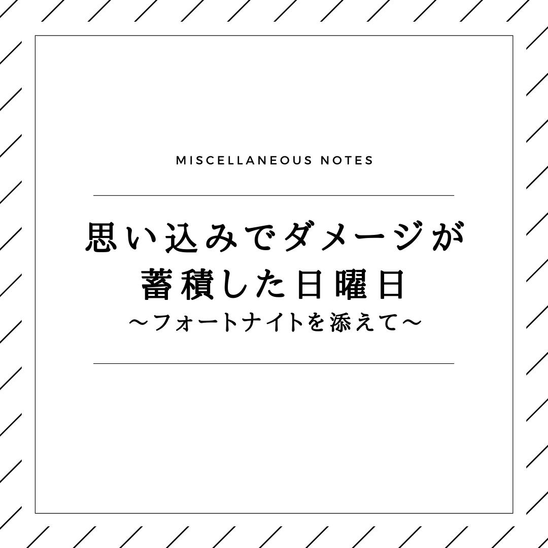 f:id:baku305:20200607201739p:plain