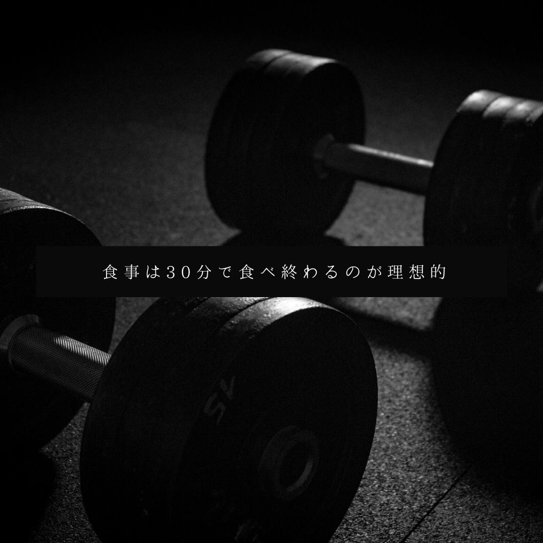 f:id:baku305:20200714105856p:plain