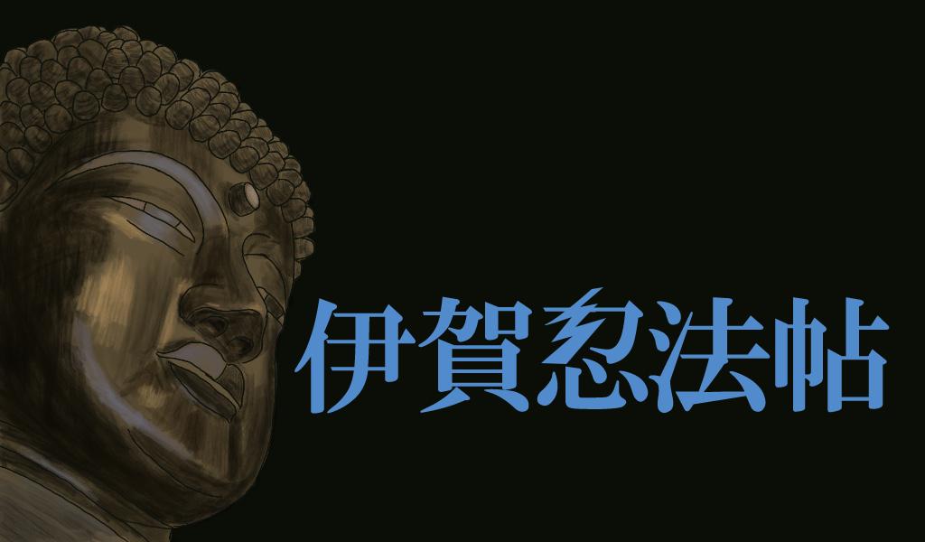 f:id:baku305:20200722000729p:plain