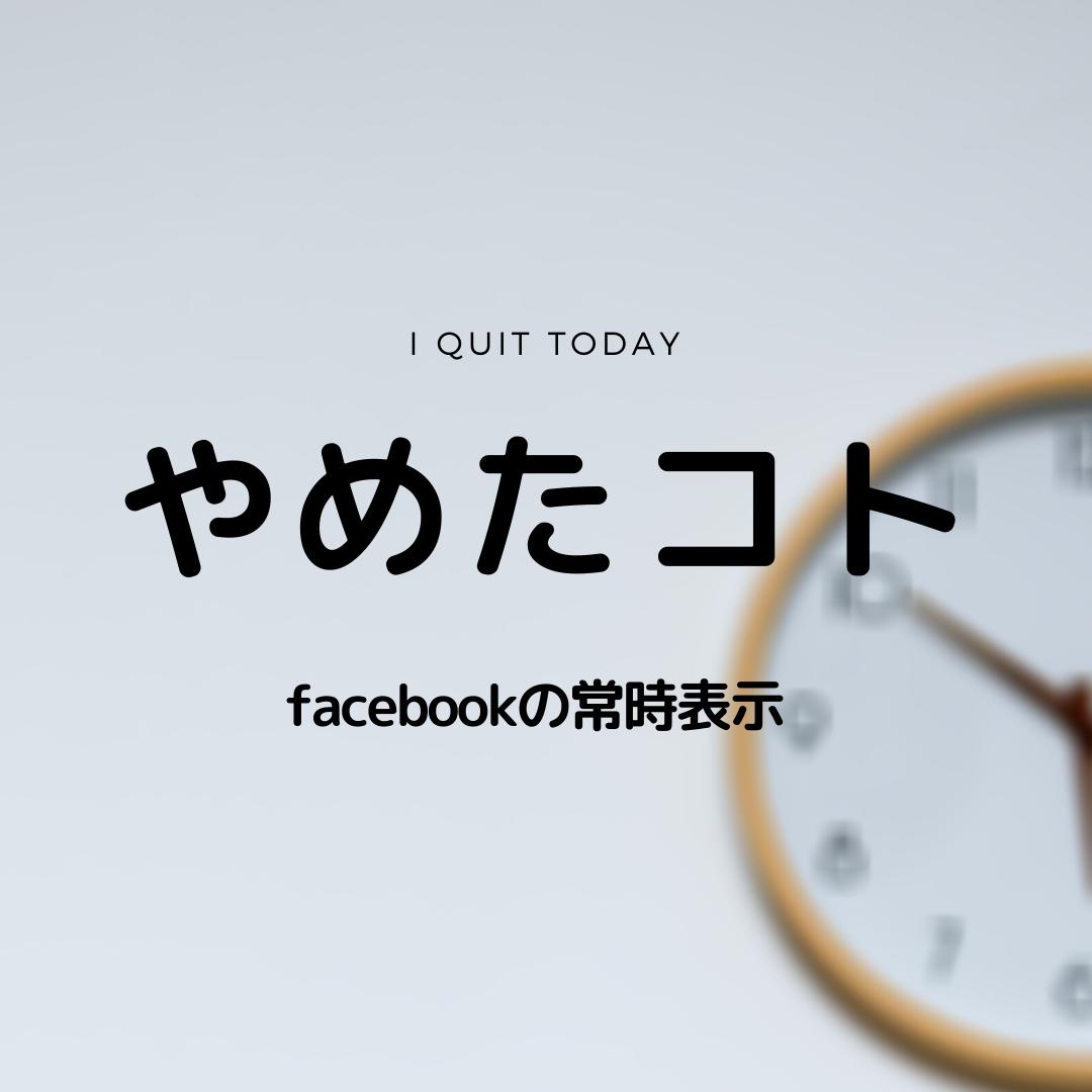f:id:baku305:20200723163504p:plain