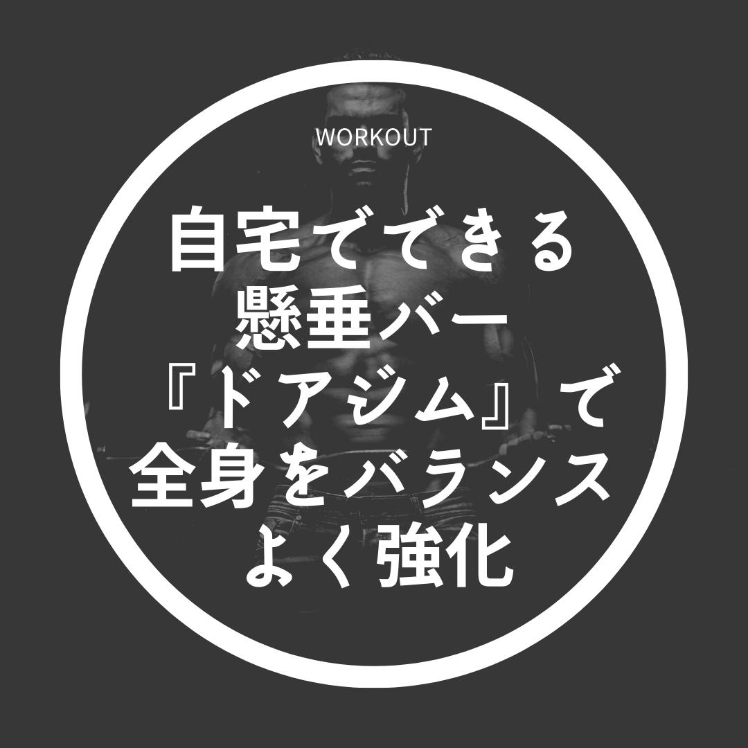 f:id:baku305:20210216130931p:plain