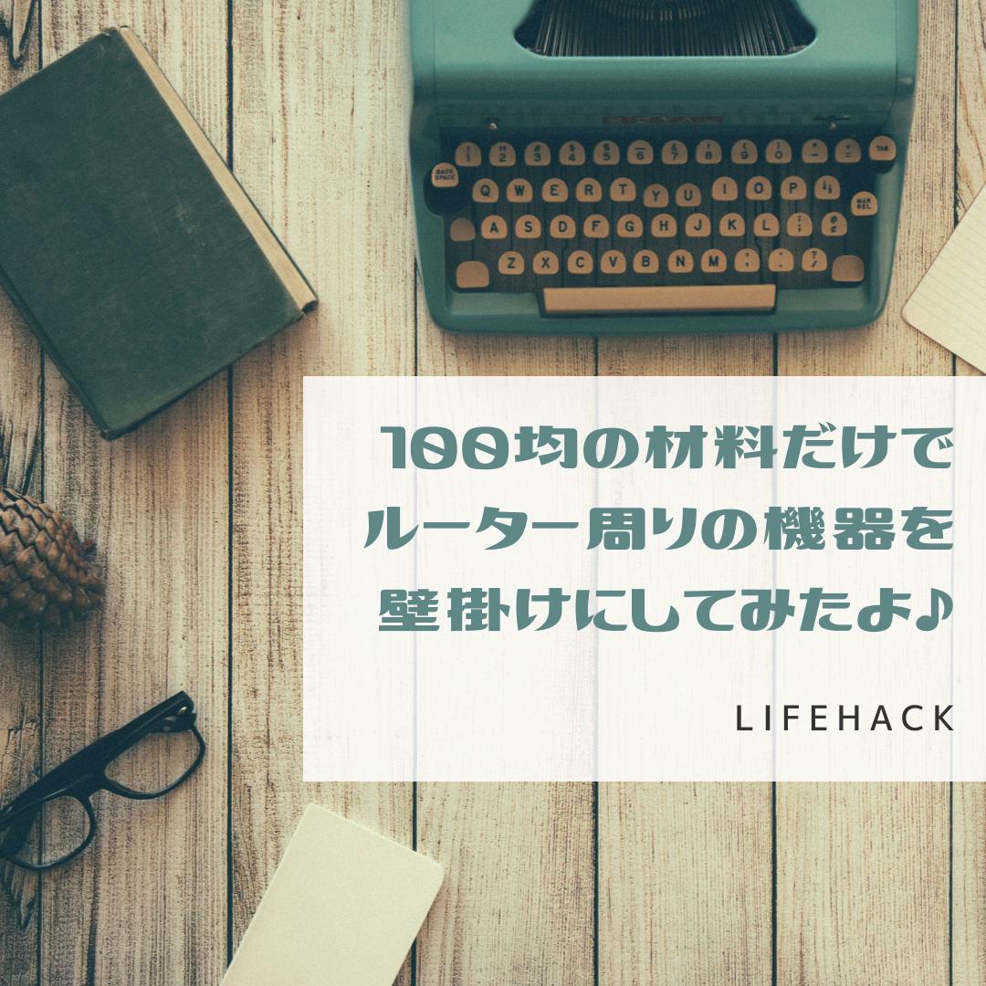 f:id:baku305:20210216144748p:plain