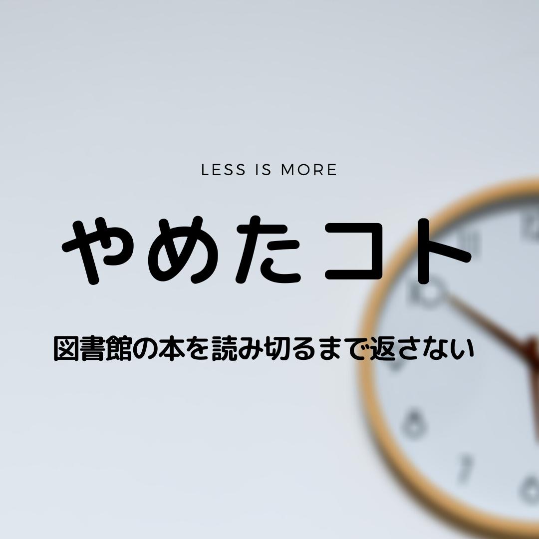 f:id:baku305:20210310164200p:plain