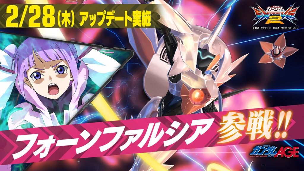 f:id:baku_news:20190301173853p:plain