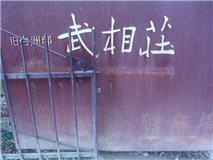 f:id:bakuchan:20110624114751j:image