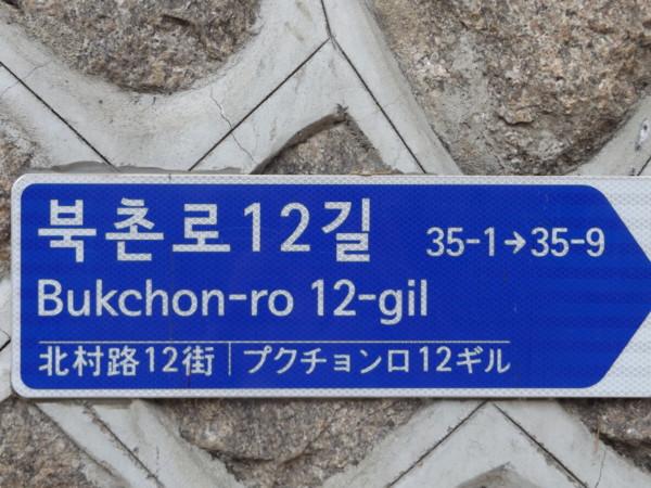 f:id:bakuchan:20161010192321j:plain