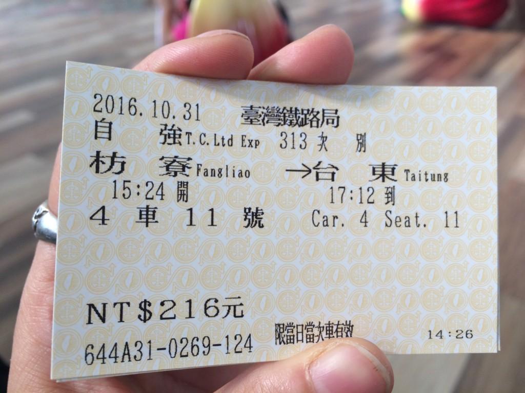 f:id:bakuchan:20161227144055j:plain