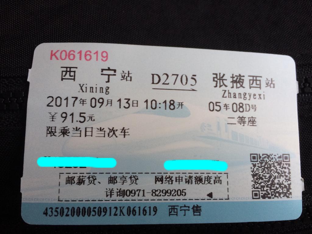 f:id:bakuchan:20171012022952p:image